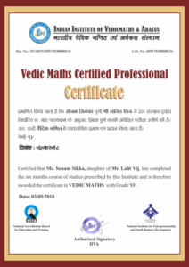 Teaching+Student+Institute+Government+IIVA+abacus+ vedic+math+learning+study+online+certification+NSDC+Indian Institute of Vedic Maths & Abacus+enterpreneur+franchise+business+awareness+adaptive+reasoning+competitive+career+abroadjob+job+women+empowerment+Limca+Record7